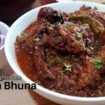 Chicken Bhuna Masala | Bhuna Chicken | Spicy Indian Chicken Curry