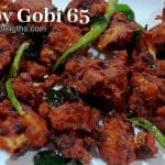 Gobi 65 restaurant-style | cauliflower 65 | crispy cauliflower fry recipe